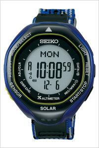[送料無料]セイコー腕時計SEIKO時計SEIKO腕時計セイコー時計プロスペックスPROSPEXメンズ/グレーSBEB041[人気/限定/ブランド/防水/正規品/ブルー/登山/スポーツ/ソーラー]