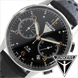 ユンカース腕時計JUNKERS時計JUNKERS腕時計ユンカース時計メンズ/ブラックJUN-6984-5[革ベルト/クロノグラフ/正規品/アナログ/シルバー/オールブラック/ブロンズゴールド/6984-5QZ][送料無料][新生活応援][ビジネス][プレゼント/ギフト]