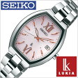 セイコー腕時計 SEIKO時計 SEIKO 腕時計 セイコー 時計 ルキア LUKIA レディース ピンク SSQW025[メタル ベルト 正規品 防水 ソーラー 電波時計 チタン モデル シルバー][送料無料][プレゼント ギフト][あす楽]