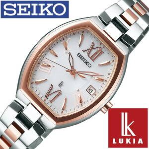 セイコー腕時計SEIKO時計SEIKO腕時計セイコー時計ルキアLUKIAレディース/ホワイトSSQW028[メタルベルト/正規品/防水/ソーラー電波修正/マスコミモデル/チタン/シルバー][送料無料][プレゼント/ギフト]