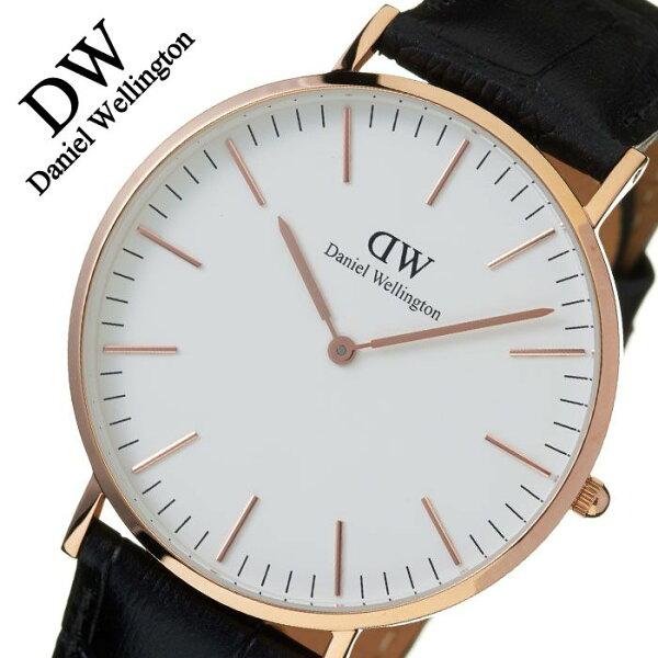 当日出荷 ダニエルウェリントン腕時計DanielWellingtonダニエルウェリントン時計クラシックリーディングClassi