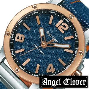 エンジェルクローバー腕時計AngelClover時計AngelClover腕時計エンジェルクローバー時計エクスベンチャーEXVENTUREメンズ/ブルーEV46PS-DM[革ベルト/正規品/ダイバー/シルバー/ネイビー/ローズゴールド/デニム/限定400本][プレゼント/ギフト][送料無料]