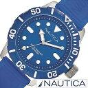 【おひとり様1点限り!】ノーティカ腕時計 NAUTICA時計 NAUTICA 腕時計 ノーティカ 時計 メンズ ブルー A09601G[正規品 腕時計 ウォッチ 人気 新作 ブランド トレンド シリコン ベルト][送料無料][プレゼント ギフト]