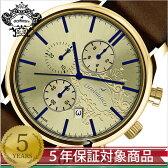 【おひとり様1点限り!】オロビアンコ腕時計 Orobianco 腕時計 オロビアンコ 時計 スイスモデル SWISS MODEL メンズ ゴールド OR-0062-1[アナログ スイス製 雑誌掲載 革 レザー ベルト ゴールド タイムオラ][送料無料][プレゼント ギフト][C]
