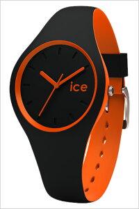 アイスウォッチ腕時計ICEWATCH時計ICEWATCH腕時計アイスウォッチ時計アイスデュオスモールICEduosmallレディース/ブラックDUOBKOSS[正規品/新作/人気/流行/トレンド/ブランド/防水/シリコン/DUO.BKO.S.S.16/オレンジ][送料無料][プレゼント/ギフト]