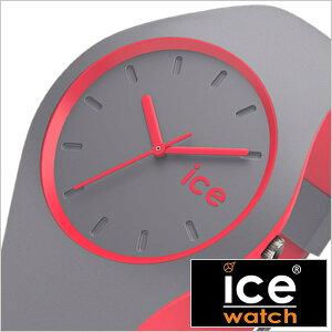アイスウォッチ腕時計ICEWATCH時計ICEWATCH腕時計アイスウォッチ時計アイスデュオユニセックスICEduounisexメンズ/レディース/グレーDUODCOUS[正規品/新作/人気/流行/トレンド/ブランド/防水/シリコン/DUO.DCO.U.S.16/レッド][送料無料][プレゼント]