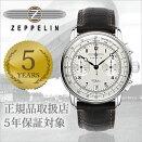 ツェッペリン腕時計ZEPPELIN時計ZEPPELIN腕時計ツェッペリン時計100周年記念モデルSpecialEdition100YearsZeppelinメンズ/アイボリーZEP-7674-1[革ベルト/クオーツ/シルバー/ダークブラウン][送料無料][プレゼント/ギフト][あす楽]