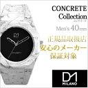 【おひとり様1点限り!】D1 MILANO 時計 D1ミラノ 腕時計 コンクリート D1MILANO 腕時計 ディーワンミラノ 時計 CONCRETE メンズ ブラック CO-02[正規品 イタリア 大理石 マーブル ホワイト][送料無料][プレゼント ギフト][あす楽]