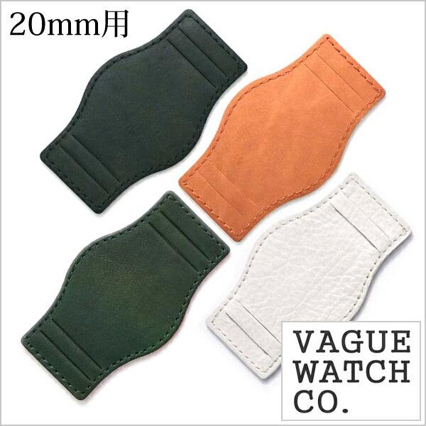 腕時計用アクセサリー, 腕時計用ベルト・バンド  VAGUE WATCH Co.(VAGUE WATCH Co. ) (GUIDI SLIT BASE 20mm) GB-20-001 GB-20-002 GB-20-003 GB-20-007