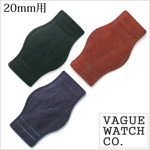 腕時計用アクセサリー, 腕時計用ベルト・バンド  VAGUE WATCH Co.(VAGUE WATCH Co. ) GB-20-004 GB-20-005 GB-20-006