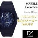 【おひとり様1点限り!】ディーワンミラノ腕時計 D1MILANO時計 D1MILANO 腕時計 ディーワンミラノ 時計 マーブル MARBLE メンズ ブルーマーブル MB-04[正規品 イタリア 大理石 マーブル ブルー][送料無料][プレゼント ギフト][あす楽]