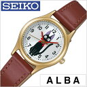 セイコー アルバ 腕時計 SEIKOALBA時計 SEIKO ALBA...