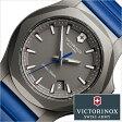 ビクトリノックス スイスアーミー腕時計 VICTORINOX SWISSARMY 腕時計 ビクトリノックス 時計 イノックス チタニウム I.N.O.X. TITANIUM メンズ グレー VIC-241759[正規品 ラバー ベルト 防水 ミリタリー ウォッチ チタンINOX ブルー][アウトドア 登山][送料無料][あす楽]