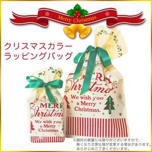 【無料ラッピング11/30までの期間限定】ギフトラッピングサービス色が選べる不織布ポーチピンク&ブラウン/GIFTPAUCH10[贈り物プレゼント手渡し誕生日お祝い][クリスマス/プレゼント/ギフト]