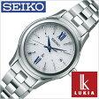 セイコー 腕時計 ルキア ペアモデル 限定モデル LUKIA セイコー腕時計 SEIKO時計 SEIKO 腕時計 セイコー 腕時計 レディース シルバー SSVW077[ペアウォッチ 正規品 防水 ソーラー 電波時計 クリスタル ストーン 限定 1500本 ペア モデル][プレゼント ギフト][あす楽]