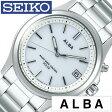 セイコー アルバ 時計 SEIKO 腕時計 ALBA メンズ レディース腕時計 ブルー AEFY504[人気 正規品 おすすめ オススメ 防水 電波ソーラー 防水 ソーラー 電波時計 メタル ベルト シルバー][送料無料][新生活 プレゼント ギフト]