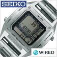 セイコー ワイアード デジボーグ BEAMSプロデュース 時計 SEIKO 腕時計 WIRED メンズ グレー AGAM401[人気 正規品 ブランド 防水 デジタル ワイヤード メタル シルバー]