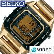 セイコー ワイアード デジボーグ BEAMSプロデュース 時計 SEIKO 腕時計 WIRED メンズ ゴールド AGAM402[人気 正規品 ブランド 防水 デジタル ワイヤード メタル ブラック]