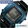セイコー ワイアード デジボーグ BEAMSプロデュース BASEL限定モデル 時計 SEIKO 腕時計 WIRED メンズ グレー AGAM701[人気 正規品 ブランド 防水 デジタル ワイヤード メタル ブラック]