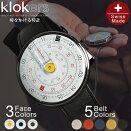 クローカーズ時計klokers腕時計KLOK-01メンズKLOK-01[正規品Kickstarterクラウドファンディング人気こだわりカスタマイズスイス製ビジネススーツ丸型革レザーベルト替えベルトおもしろい個性的派手ユニーククロッカーズ][送料無料][プレゼントギフト]