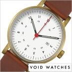 ヴォイド 時計 VOID 腕時計 メンズ レディース ホワイト VID020079[正規品 北欧 ミニマル シンプル 個性的 インテリア 人気 ブランド プレゼント ギフト 革 レザー ペアウォッチ ユニセックス デザイナーウォッチ ファッション コーデ ブラックブラウン][送料無料]