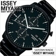 イッセイミヤケ 時計 シー ISSEY MIYAKE 腕時計 C メンズ ブラック NYAD008[正規品 デザイナーズ ファッション ブランド 人気 お洒落 デザイン 個性的 モード カジュアル メタル クロノグラフ プレゼント ギフト]