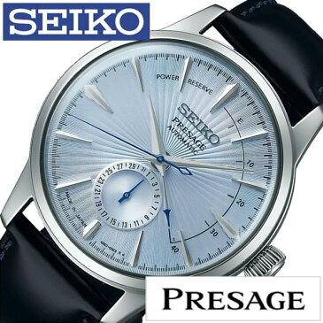 セイコー プレザージュ 時計 SEIKO PRESAGE 腕時計 メンズ スカイブルー SARY081[正規品 国産 ブランド 人気 大人 シンプル スタンダード スーツ ビジネス プレサージュ オートマチック 機械式 自動巻き 防水 革 レザー ベルト シルバー ブルー プレゼント ギフト][あす楽]