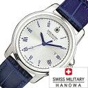 スイスミリタリー ハノワ ローマン 腕時計 SWISS MILITAR...