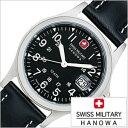 スイスミリタリー ハノワ クラシック 腕時計 SWISS MILITA...