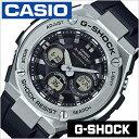 カシオ 腕時計 ジーショック ジースチール CASIO 時計 G-SHOCK G-STEEL メンズ...