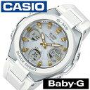 [当日出荷] カシオ ベビージー ジーミズ 時計 CASIO Baby-G G-MS 腕時計 レディ...
