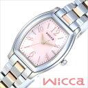 [あす楽]5年保証対象 シチズン腕時計 CITIZEN時計 CI...