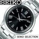 セイコー セイコーセレクション 腕時計 SEIKO SELECTION...