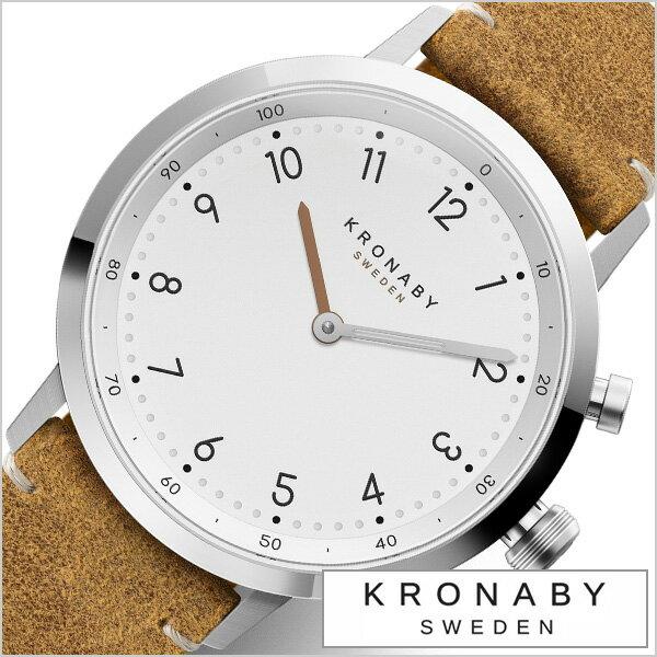 腕時計, メンズ腕時計  KRONABY NORD A1000-3128 GPS Bluetooth