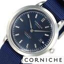 コーニッシュ ウォッチ 腕時計 限定モデル Historique Cl...