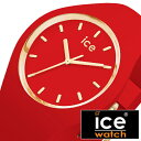 アイスウォッチ アイス グラム カラー レッド 時計 ICE WATCH glam colour red 腕時計 レディース ICE-016263[ブランド ペア イエローゴールド カジュアル ファッション シンプル ラウンド アナログ 人気 ゴージャス 女子 誕生日 記念日 プレゼント ギフト]