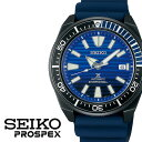 セイコー プロスペックス ブラックサムライ 時計 SEIKO PROSPEX Save the Ocean Special Edition 腕時計 メンズ 男性 ブルー SBDY025[黒侍 ラウンド アナログ ダイバーズ プレゼント ギフト ブラックサムライ スポーツ ファッション カジュアル ビジネス]