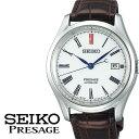 セイコー プレザージュ 有田焼ダイヤル 柞灰 自動巻き 日本製 時計 SEIKO PRESAGE 腕時計 メンズ ホワイト SARX061 プレサージュ 革 シンプル 人気 アナログ ラウンド ファッション カジュアル ビジネス プレゼント ギフト 夏