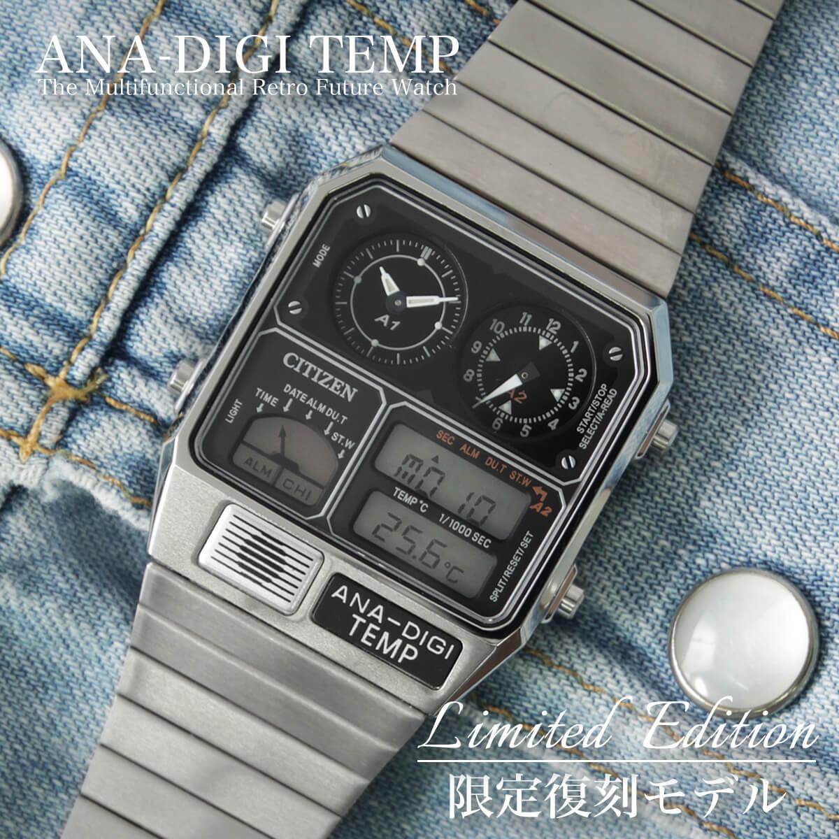 腕時計, 男女兼用腕時計  CITIZEN ANA DIGI-TEMP JG2101-78E 80
