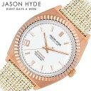 [当日出荷] ジェイソンハイド 時計 JASON HYDE 腕時計 エイト #Eight レディース ホワイト JH20013 人気 ブランド おすすめ シンプル レトロ ビンテージ ヴィンテージ 個性的 デザイン デザイナーズ ペア ウォッチ 記念日 プレゼント ギフト お祝い 冬