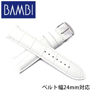 [Seiko Paul Smith Hamilton Luminox 3500 Diesel Panerai Luminor Franck Muller Compatible] Bambi Watch Belt 24mm Width BAMBI Watch BK111-24-WH-SV Popular Stylish Recommended Replacement Genuine Leather Replacement Strap Band Repair Custom Modification MOD Luxury Spring