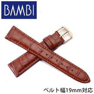 [Seiko Grand Seiko Hamilton Omega Devil Rolex Oyster Date Timex Compatible] Bambi Watch Belt 19mm Width BAMBI Watch BKM053-19-BR-GD Popular Fashionable Recommended Replacement Genuine Leather Replacement Strap Band Repair Custom Modification MOD Luxury Spring Entrance Exam
