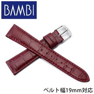 [セイコー グランドセイコー ハミルトン オメガ デビル ロレックス オイスターデイト タイメックス 対応] バンビ 腕時計 ベルト 19mm 幅 BAMBI 時計 BKM053-19-W-SV 人気 おしゃれ おすすめ 交換 本革 レザー 替え ストラップ バンド 修理 カスタム 改造 MOD 高級 入試 受験