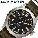 [あす楽]ジャックメイソン 腕時計 JACK MASON 時計 アヴィエイション AVIATION メンズ ブラック JM-A101-007 正規品 人気 おすすめ おしゃれ ブランド 防水 高級 NATO ナイロン パイロットウォッチ クラシカル シンプル プレゼント ギフト 冬 入試 受験 成人式 お祝い