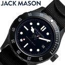 ジャックメイソン 日本限定モデル 腕時計 JACK MASON 時計 ダイバー DIVER メンズ ブラック JM-D101-022 正規品 人気 おすすめ おしゃれ ブランド 防水 ダイバー ダイバーズ 高級 NATO ナイロン クラシカル シンプル プレゼント ギフト