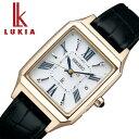 セイコー ルキア ソーラー 電波 時計 SEIKO LUKIA 腕時計 レディース ホワイト SSVW162 電波時計 人気 流行 シンプル スクエア 四角形 ブランド おすすめ ファッション スリム 薄型 軽い 仕事 ビジネス 就職 就活 祝い プレゼント ギフト 春 お祝い 1