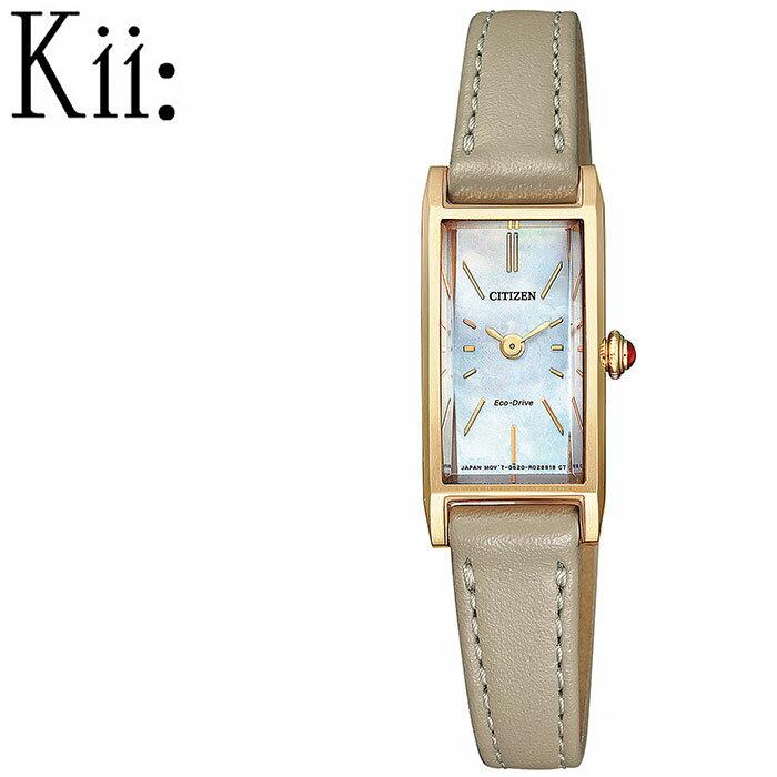 腕時計, レディース腕時計  CITIZENKii CITIZEN Kii WEB EG7043-17W