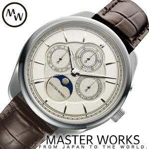 MASTER WORKSの腕時計