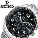 セイコー腕時計 SEIKO時計 SEIKO 腕時計 セイコー 時計 ブライツ ブライツ 20周年記念限定モデル BRIGHTZ メンズ ブラック SAGA295 秋冬