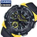 G-SHOCK ジーショック 腕時計 CASIO カシオ 時計 メンズ ブラック GA-2000-1A9JF 防水 アナデジ Gショック アラーム カレンダー ワールドタイム カーボン 強い 軽い 耐久性 プレゼント ギフト 冬 父の日